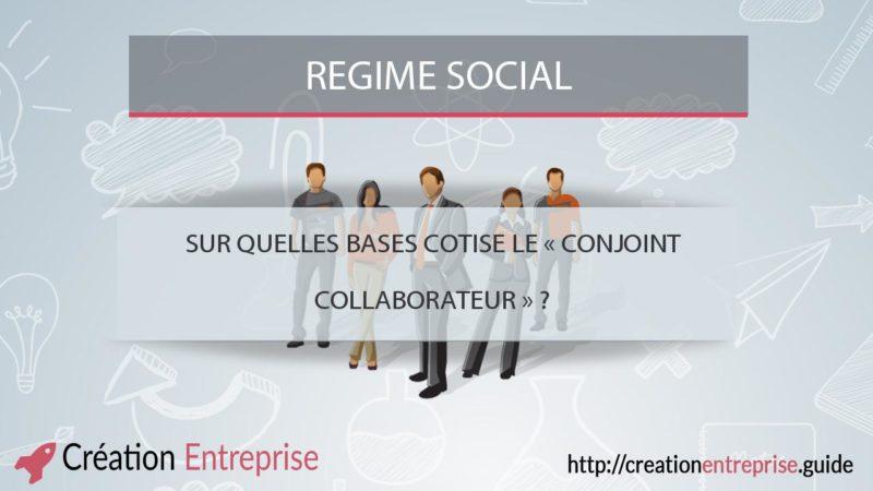 base-cotisation-conjoint-collaborateur